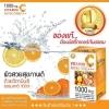 ศูนย์จำหน่าย Vitamin C All In One+++ 1,000 mg. วิตามิน ซี ออล อิน วัน 155-220 บาท