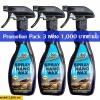 Platinum Spray Wax Easy to Use สเปรย์เคลือบสีนาโนแว็กซ์ Water Type