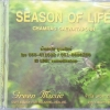 CD Green Music จำรัส เศวตาภรณ์ เพลงบรรเลง ชุดฤดูกาลแห่งชีวิต season of life