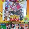 DVD หนัง All in one ชุดที่57 (เหลือแหล่)