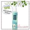 Bath & Body Works / Aloe Gel Lotion 140 ml. (Bali Blue Surf) *Limited Edition