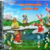 CD บทสวดทำนองร้อง ภาษาธิเบต(เด็ก)