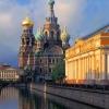 ข้อมูลการท่องเที่ยวประเทศรัสเซีย