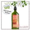 Bath & Body Works Aromatherapy / Body Lotion 192 ml. (Stress Relief - Eucalyptus Tangerine)