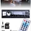 MP3 1236 UB