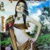 DVD หนังอิโรติค เรื่องอุโมงค์ผาเมือง นางยั่วสวาท