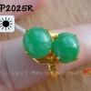 JP2025Rหัวแหวนหยกพม่าแท้สีธรรมชาติ100%