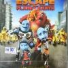 DVD การ์ตูนแก๊งเอเลี่ยนป่วนหนีโลก
