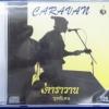 CD ฅาราวาน ชุดพิเศษ