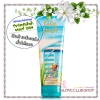 Bath & Body Works / Ultra Shea Body Cream 226 ml. (Live Fresh - Seaside Breeze) *Limited Edition