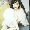 DVD หนังอิโรติก 7in1 อ้าซ่า vol.7