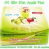 ขาย ถูก ปลีก-ส่ง OK Slim Diet Apple Plus เครื่องดื่มรสแอปเปิ้ลชนิดผง สำหรับลดน้ำหนัก สูตรระเบิดไขมัน ลดหน้าท้อง แขนเล็ก ขาเรียว พุงสลาย ราคาพิเศษ ยกลัง50กล่อง3xxxบาท เท่านั้น