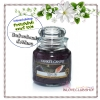 Yankee Candle / Small Jar Candle 3.7 oz. (Wild Fig)