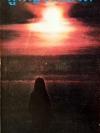ผู้หญิงในชีวิต / รงค์ วงษ์สวรรค์, ไพฑูรย์ สุนทร, ประภัสสร เสวิกุล, พ.ต.ท. ลิขิต วัฒนปกรณ์, ฯ