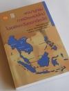 พจนานุกรมการเมืองสมัยใหม่ในเอเชียตะวันออกเฉียงใต้ / ไมเคิล ลีเฟอร์ / จุฬาพร เอื้อรักสุกล