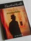 ฆาตกรรมวิปริต The ABC Murders / อกาทา คริสตี้ / ปรีชา-ดวงตา
