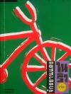 จักรยานแดงในรั้วสีเขียว / ดำรงค์ อารีกุล