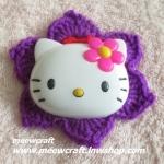 ไหมพรมhello kitty ใหญ่ กว้าง8 ซม. #044-018