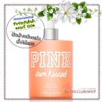 Victoria's Secret Pink / Body Lotion 500 ml. (Sun Kissed)