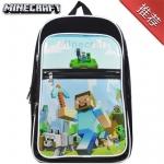กระเป๋า minecraft 3