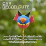 Antenna balls ลูกบอลน่ารักเสียบเสาอากาศรถยนต์ ลายการ์ตูน - SUPERMAN