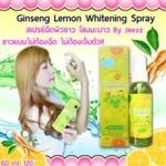 Ginseng Lemon Whitening Spray By jeezz สเปรย์ฉีดผิวขาว โสมมะนาว