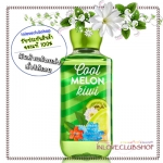 Bath & Body Works / Shower Gel 295 ml. (Cool Melon Kiwi) *Limited Edition