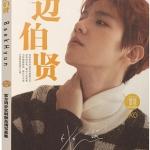Preorder Photo Album Baekhyun exo