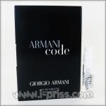 Giorgio Armani ARMANI code (EAU DE TOILETTE) Pour Homme