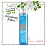 Bath & Body Works / Fragrance Mist 236 ml. (Hawaii - Coconut Water & Pineapple) *Limited Edition