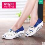 รองเท้าผ้าใบเสริมส้น 35 36 37 38 39 40