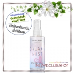 Bath & Body Works / Travel Size Shimmer Mist 88 ml. (Cosmic Candy - Vanilla Jasmine Musk) *Limited Edition