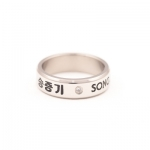 Preorder แหวน Song joong ki