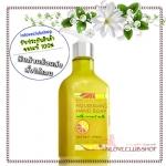 Bath & Body Works / Nourishing Hand Soap with Coconut Milk 295 ml. (Sea Salt Citrus)