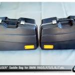 กระเป๋าข้าง สำหรับใส่สำภาระ ของ KRAUSER เหมาะสำหรับรถ ตระกูลโช็คคู่ เช่นR60/5, 75/5 ,/6 /7