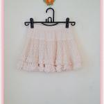 **สินค้าหมด skirt262 กระโปรงแฟชั่นงานแพลตตินั่ม ผ้าลูกไม้คลุมทับผ้ายืดแต่งระบาย สีครีมพาสเทล เอวยืด 26-34 นิ้ว