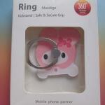 แหวนติดโทรศัพท์ #1112-036