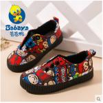 รองเท้าเด็ก *กรุณาระบุความยาวเท้าเด็กที่หมายเหตุ*ตอนสั่งซื้อ-มีไซต์สั่งได้ 24-38
