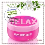 Victoria's Secret Pink / Whipped Body Souffle 185 g. (Relax) *Limited Edition