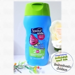 Suave / Kids 2-in-1 Shampoo & Conditioner, 355 ml. (Strawberry)