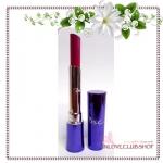 BSC / Bio Perfect Color Lip (#V6)
