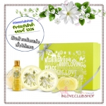 The Body Shop / Premium Selection Gift Set (Moringa) *แนะนำสินค้าสุดคุ้ม