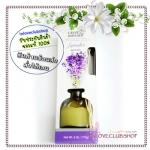 Crystal Diffuser 170 g. (Lavender)