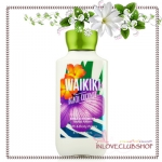 Bath & Body Works / Body Lotion 236 ml. (Waikiki Beach Coconut) *Limited Edition