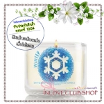 Bath & Body Works Slatkin & Co / Mini Candle 1.3 oz. (Winter)