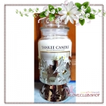 Yankee Candle / Festive Collection Jar Candle Holder *สินค้าไม่รวมเทียน