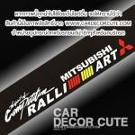 MITSUBISHI - สติกเกอร์คาดหน้ารถ MITSUBISHI RALLI ART