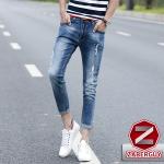 กางเกงยีนส์ผู้ชาย | ยีนส์แฟชั่นขายาว ลายขาดยาว3จุด แฟชั่นเกาหลี