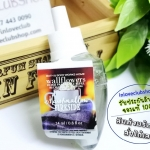 Bath & Body Works / Wallflowers Fragrance Refill 24 ml. (Marshmallow Fireside)