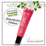 Bath & Body Works / C.O. Bigelow - Mentha Lip Shine Cinnamint 14 g.